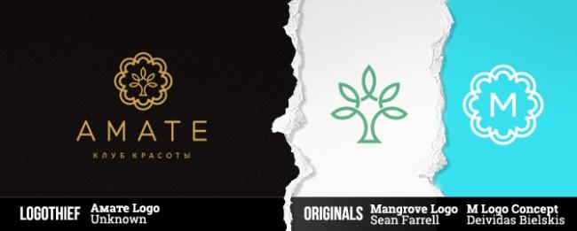 Logothief Amate