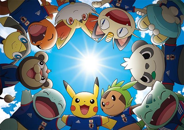 Pokemon Japanese World Cup 2014 mascot